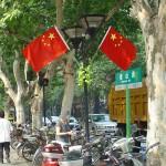 60 Aniversario de la proclamación de la República Popular China