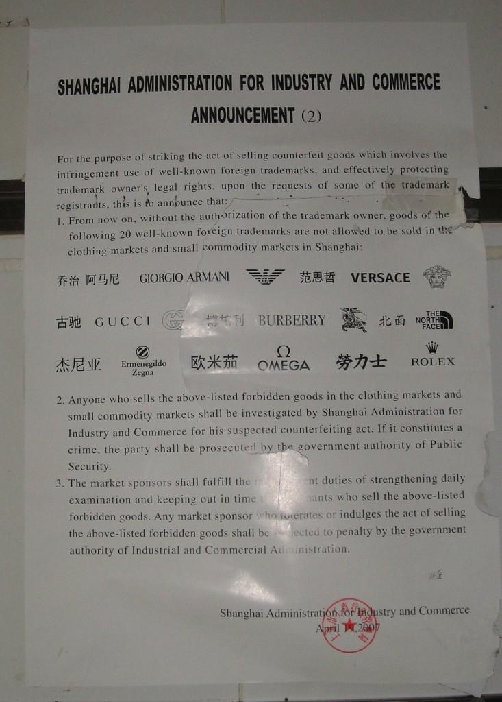 counterfeit shanghai Falsificaciones prohibidas...