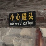 Cuidar de...