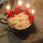 Año nuevo, vida vieja