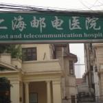 Llevar productos electrónicos a reparar al hospital
