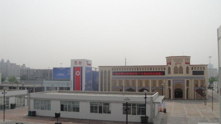 28898 10150172437460282 791935281 12197760 280534 n Expo Shanghai 2010