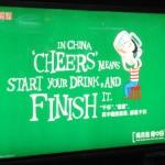 Anuncios de la cerveza Tsingtao