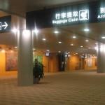 Cambios en el aeropuerto de Pudong