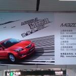 Mazda... chana