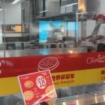Telepizza en Shanghai
