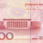 Las idiomas en los billetes de RMB