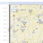 Cómo ir de Shanghai a Taipei