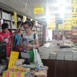 Libros a (medios) quilos (II)