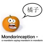 La mandarina mandarina