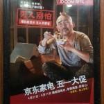 El hombre Shanghainés