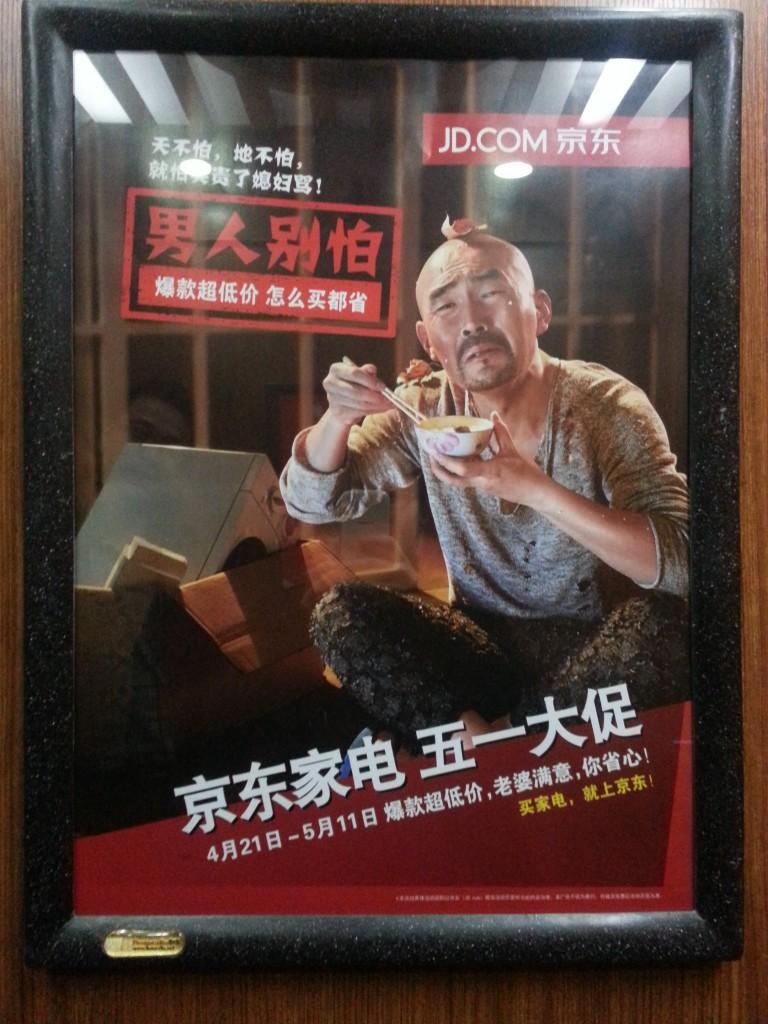 20140416 120927 768x1024 El hombre Shanghainés
